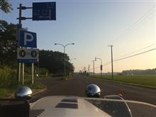 セブンで夕方ドライブ ×2
