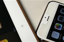 いよいよ使えなくなる新型iPhone