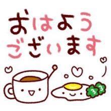 出張最終日!皆さんおはようございます!(*^^*)