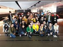 イベント:第2回Club CX-5マツダ本社オーナーズミーティング延期のお知らせ