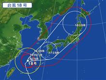 """台風がやって来る最中の強硬帰省!"""""""