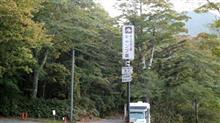KUGAで無料の赤城山キャンプ場へ行きました