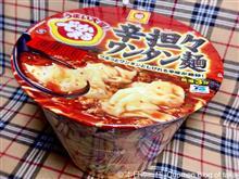 東洋水産「マルちゃん でかまる 辛担々ワンタン麺」(2回目)