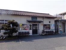 ローカル線 各駅停車 福塩線 塩町駅