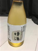 「限定品」木戸泉酒造で醸した純米酒 樽酒