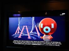 【8/23 娘と台湾観光②】台北101超高層ビル!