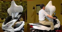 ホンダ 小型スクーター用エアバッグ