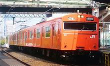 オレンジバーミリオン色、10/3・・・大阪環状線103系の滅亡