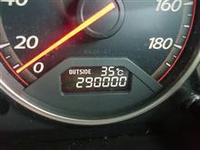 ステップワゴン、29万kmへ!