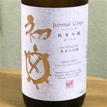 今週の晩酌170915〜初亀 純米吟醸 東条山田錦