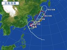 台風18号 情報