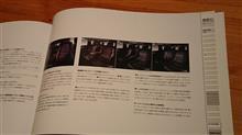 CX-8カタログをもらいに行きました。