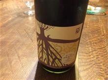 連休なのでスペシャルワイン