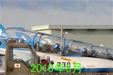 2017年8月25日(金) 松島基地展開その4 (3rdブルーインパルスフィールドアクロ/4機松島基地航空祭予行)