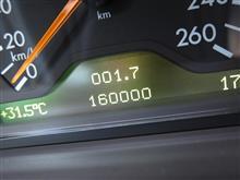 走行距離、160,000km 到達…