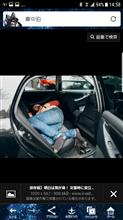 『車中泊のすゝめ』