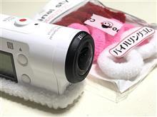 FDR-X3000 風切音対策 100円風防
