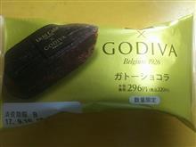 Uchi Cafe×GODIVA