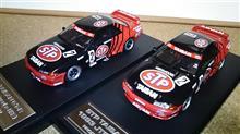 R32 タイサンSTP GT-R