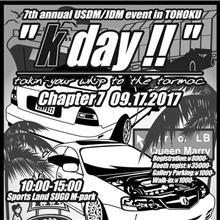 菅生kdayイベント