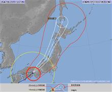 台風第18号 (タリム)