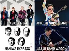 CROSSOVER JAPAN  2017
