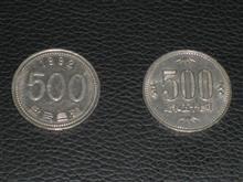 似ている硬貨