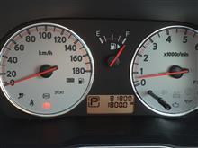 あれ?今朝は81500kmだったよね(^^;;