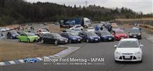 Europe Ford Meeting 2017 エントリー受付開始しました!!!