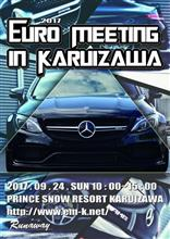 今週末は軽井沢ミーティング