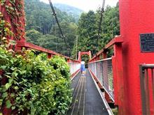 千石峡の恐怖の「赤いつり橋」