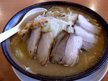 大盛 り 味噌野菜 チャーシューめん♪ (●^o^●)