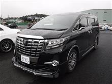 【買取車両】2.5S C パッケージ
