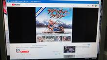 40年近く前の映画がYouTubeで・・・・
