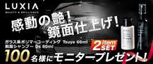 みんカラ:週末モニタープレゼント!【プレミアム洗車セット】