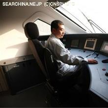 「わが国が構築したものこそが真の高速鉄道だ」と中国が胸を張る危険な理由=中国報道