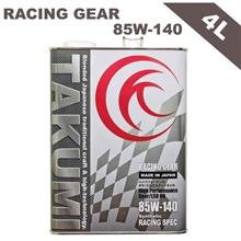 【新商品】RACING GEAR 【85W-140】4L缶 販売開始☆彡