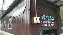 N-TEC岡山がオープンイベントしてます(*^_^*)☆