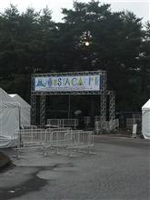 オーガスタキャンプ