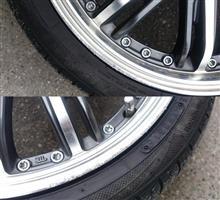 タイヤ交換と青い紙