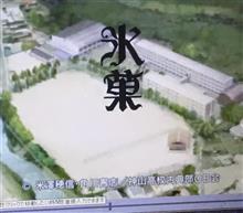 高山アニメと次計画