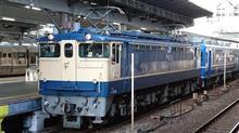 大阪駅に止まっていた青電車