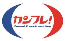 やるよ!10月8日関西フレンチミーティング&第32回ゆるグダオフ会