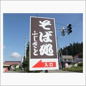 長野県内では最後の1台!?  ...
