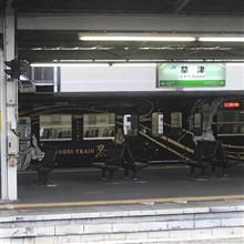SHINOBI-TRAINと不老泉