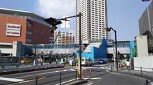 川崎駅、工事進捗中