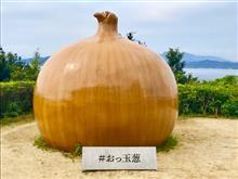 ☆淡路島うずの丘TRGオフ☆〜EURO倶楽部