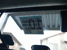 RVR 車検