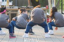 Dance in Nanze