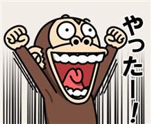 みんカラ:週末モニターキャンペーン【データシステム】